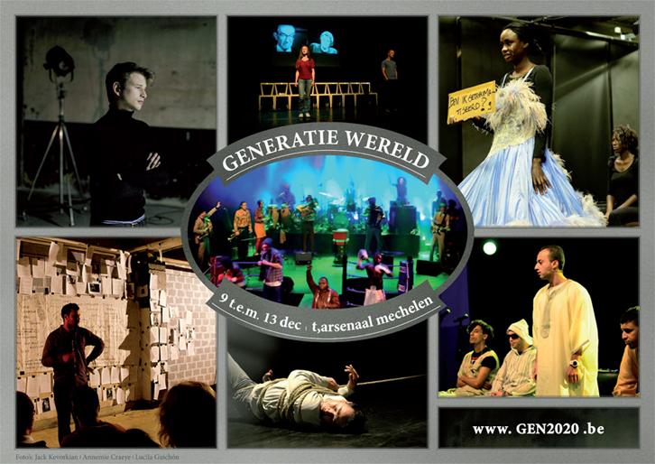 generatiewereld_eflyer_def